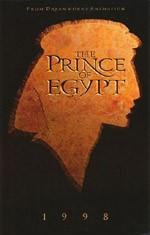 Princeofegypt1