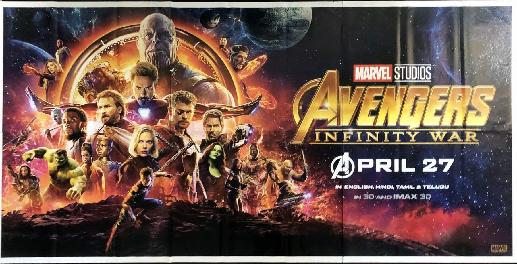 Avengers201810