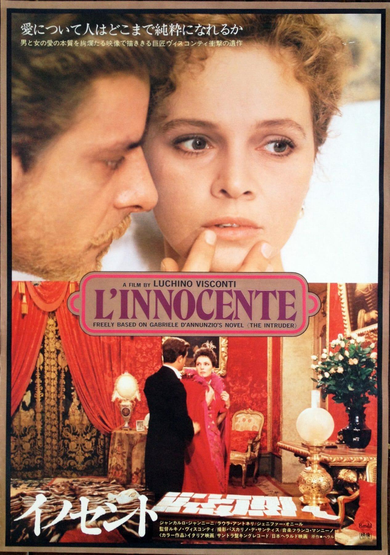 Innocent1