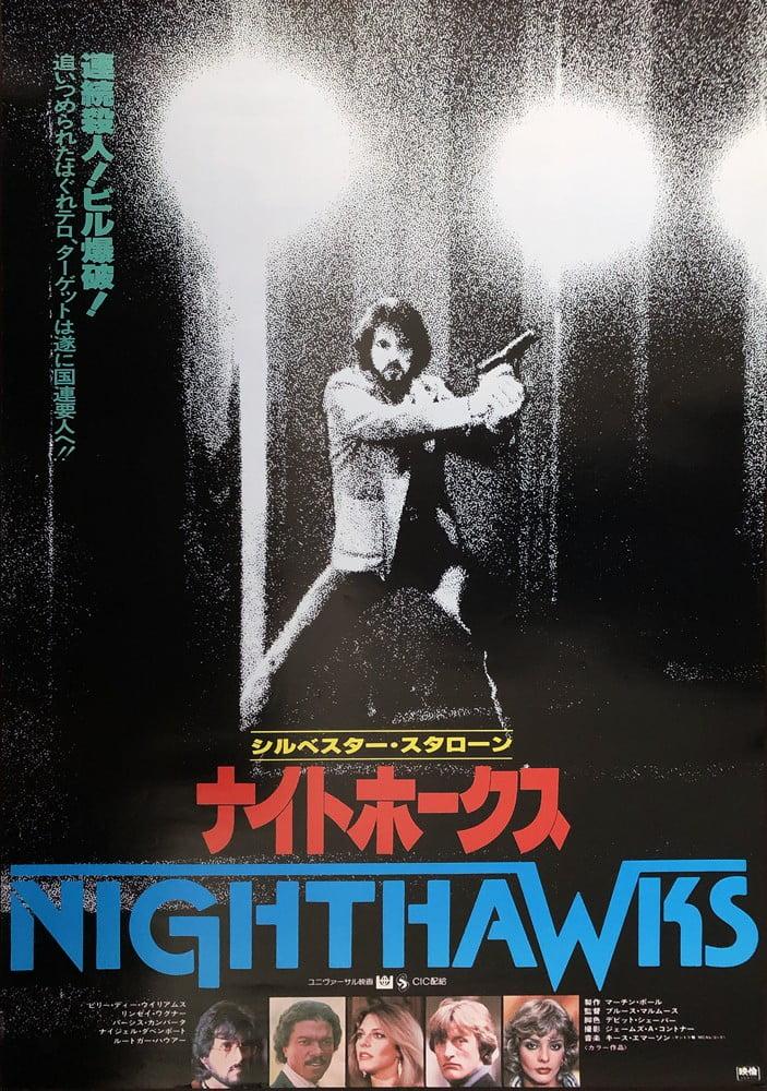 Nighthawks4