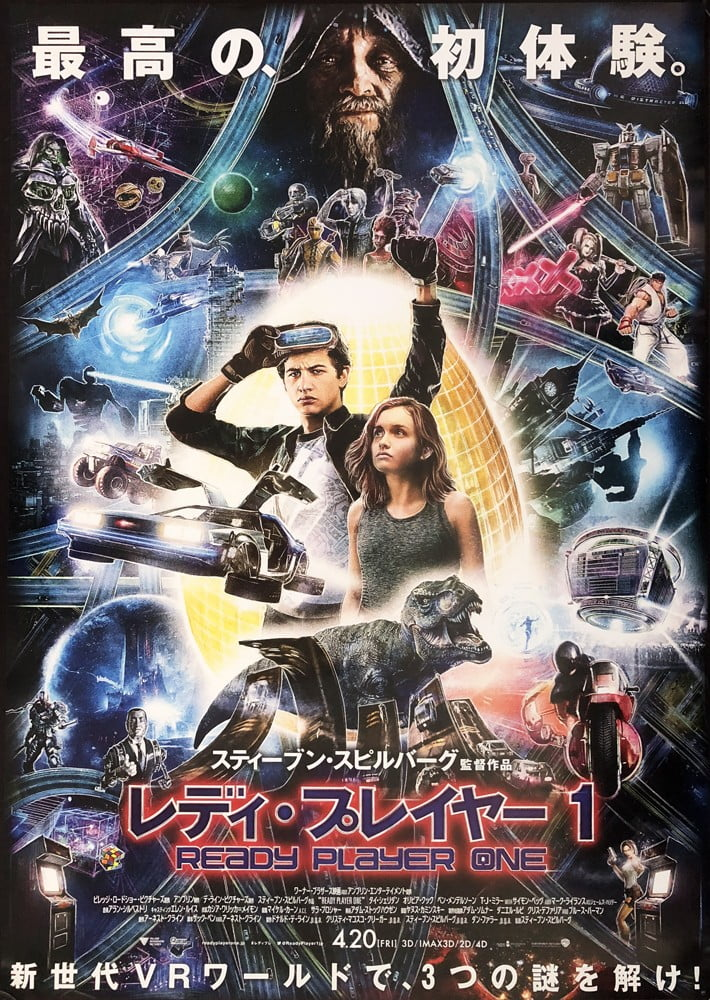 Readyplayerone20