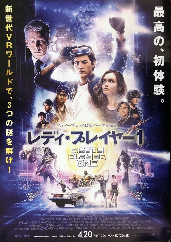 Readyplayerone21