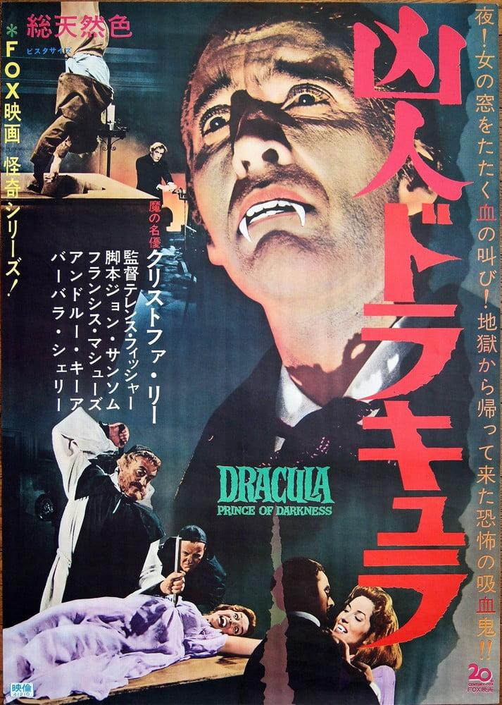 Draculaprinceofdarkness5