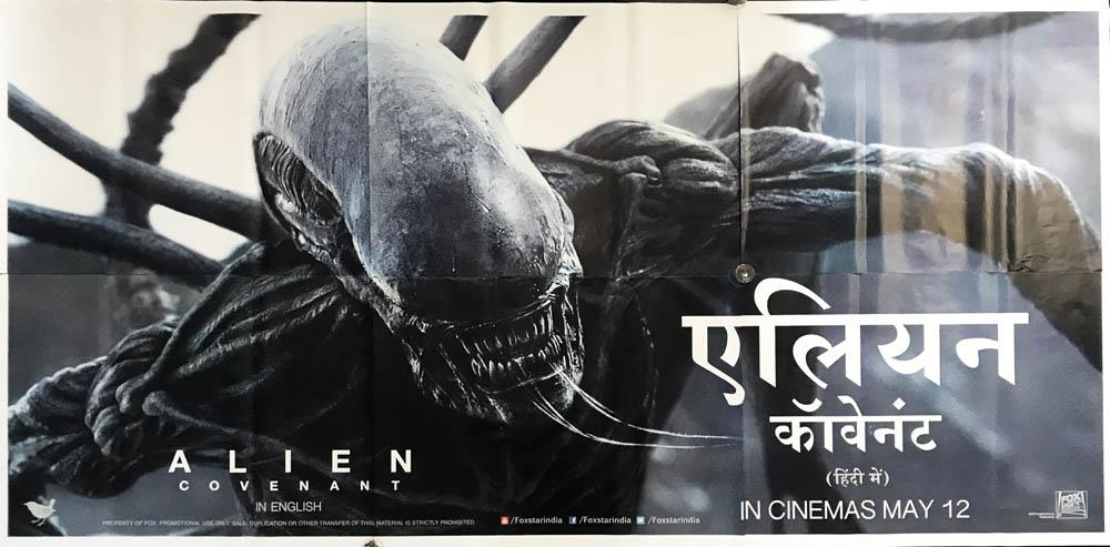 Aliencovenant7