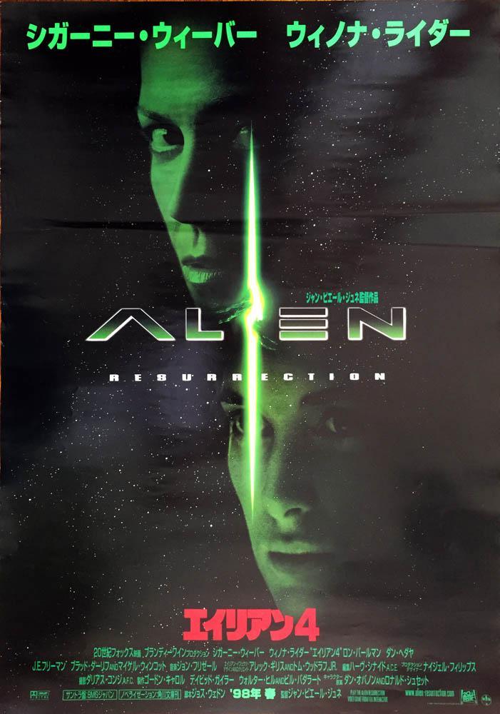 Alienresurrection3