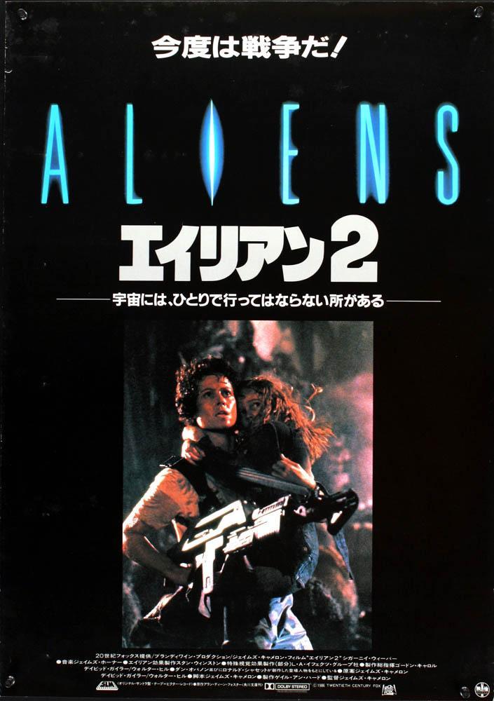 Aliens23