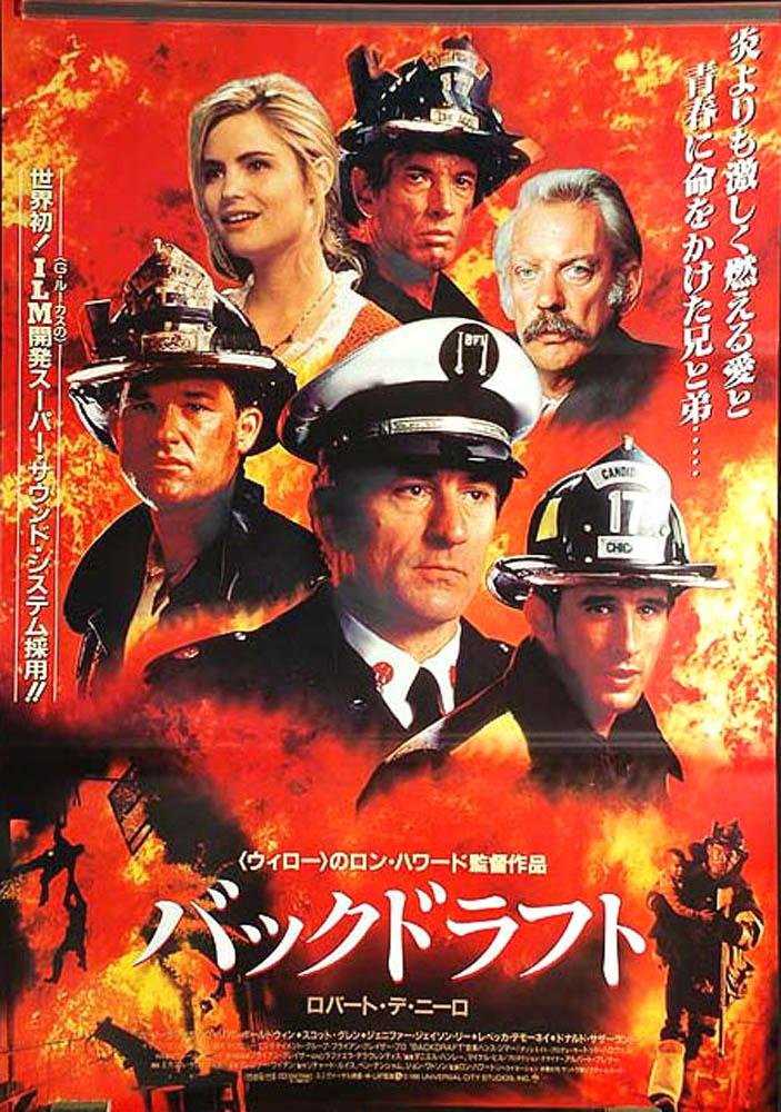 Backdraft2