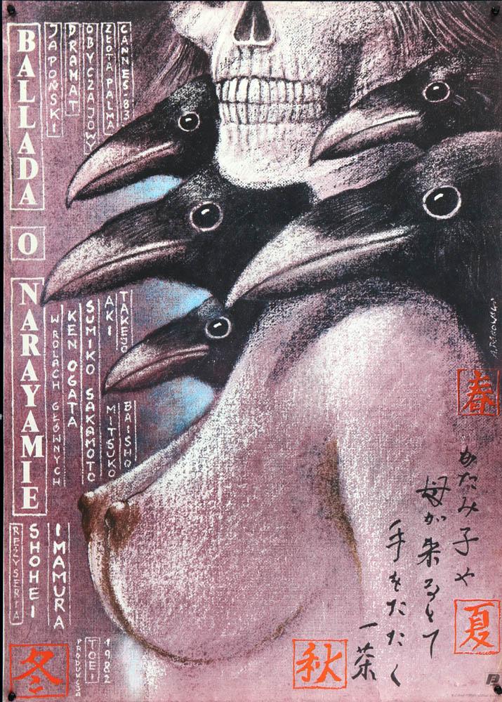 Balladofnarayama1