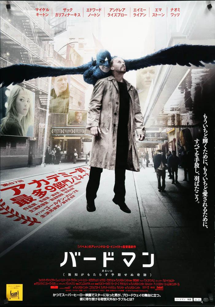 Birdman6
