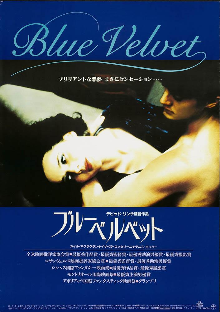 Bluevelvet4