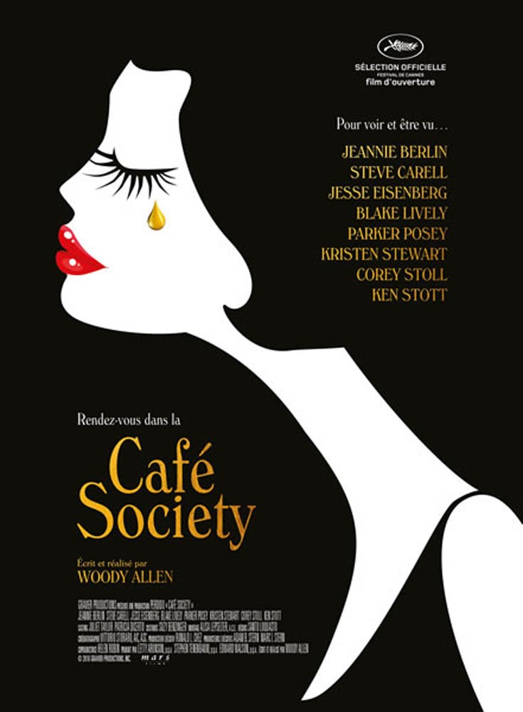 Cafesociety2