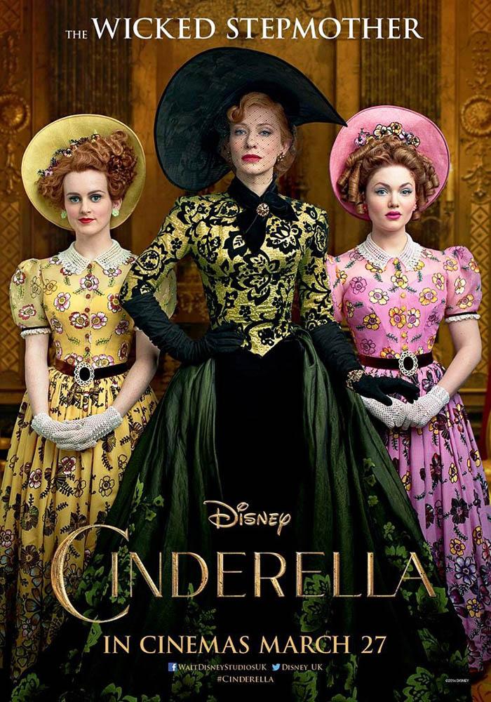 Cinderella20154