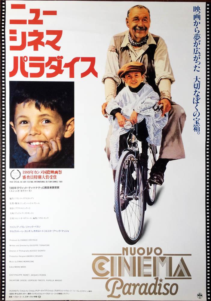 Cinemaparadiso3