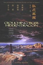 Crouchingtigerhiddendragon2