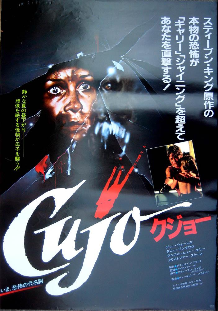 Cujo4