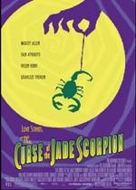 Curseofthejadescorpion