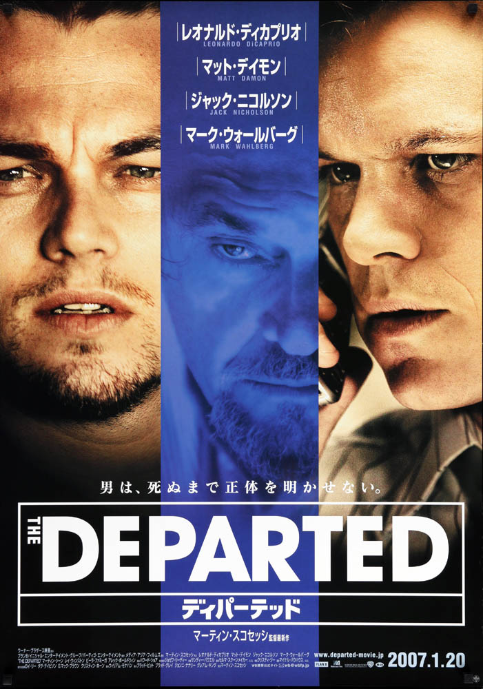 Departed9