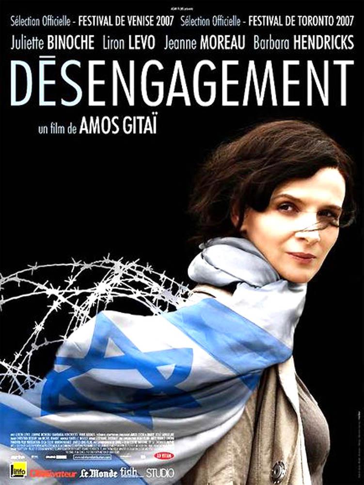 Desengagement