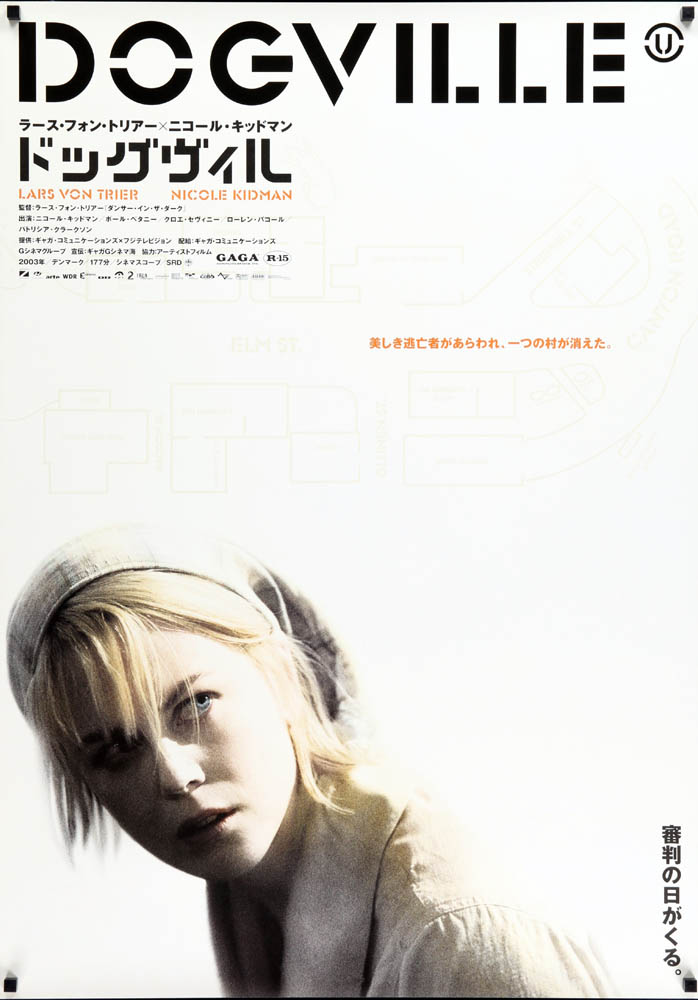 Dogville3