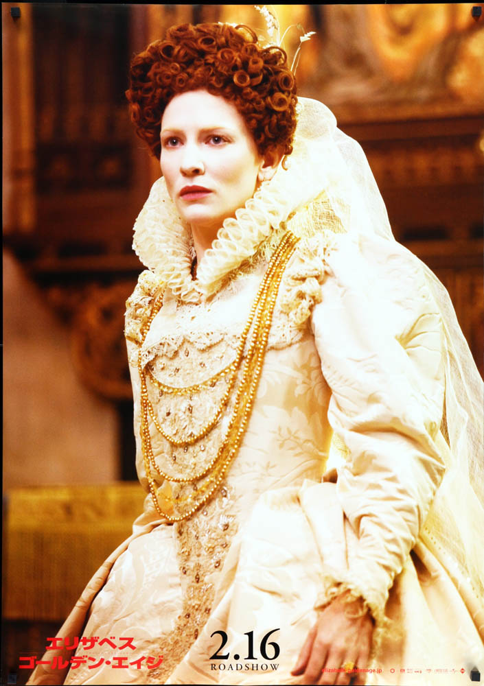 Elizabethgoldenage1