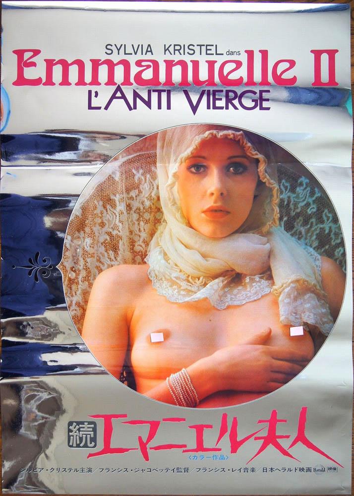 Emmanuelle210