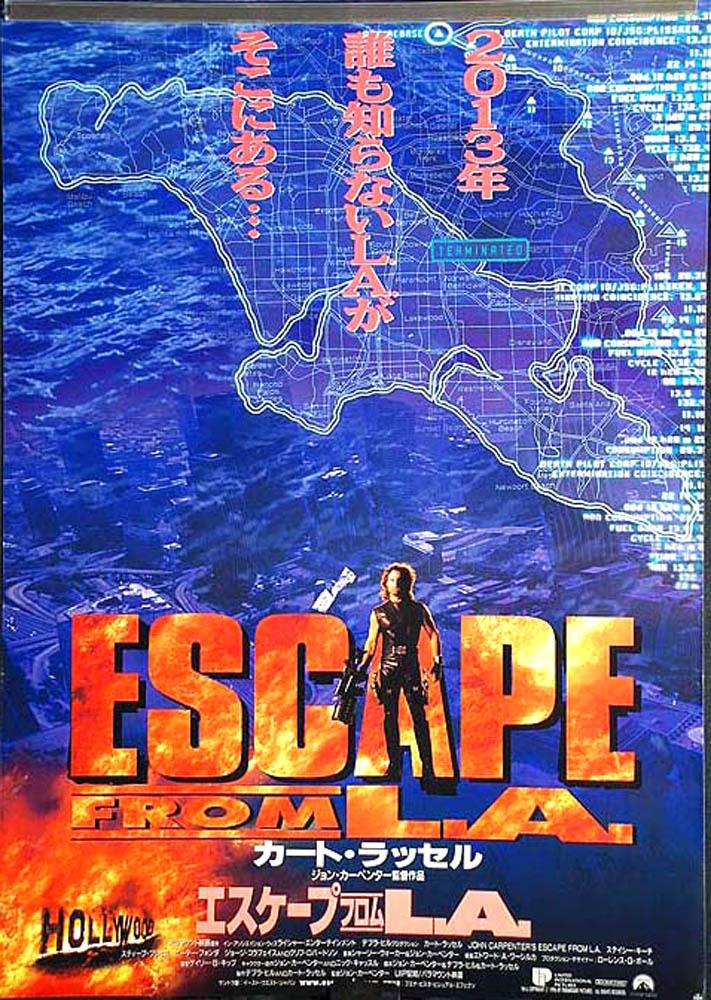 Escapefromla1