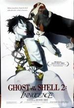 Ghostintheshell2