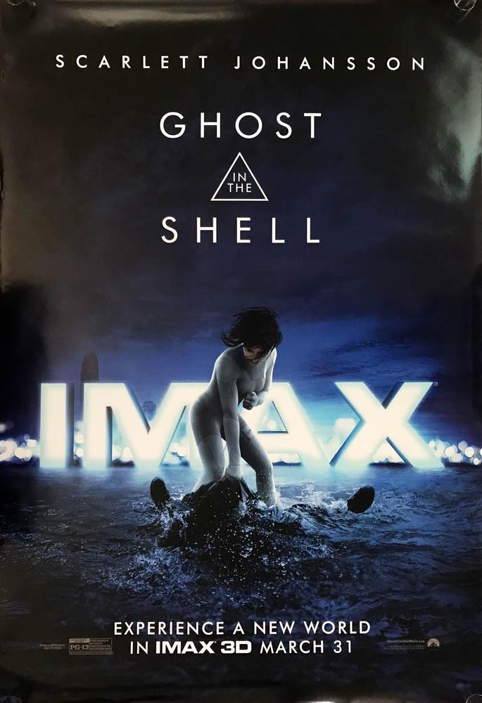 Ghostintheshell20174