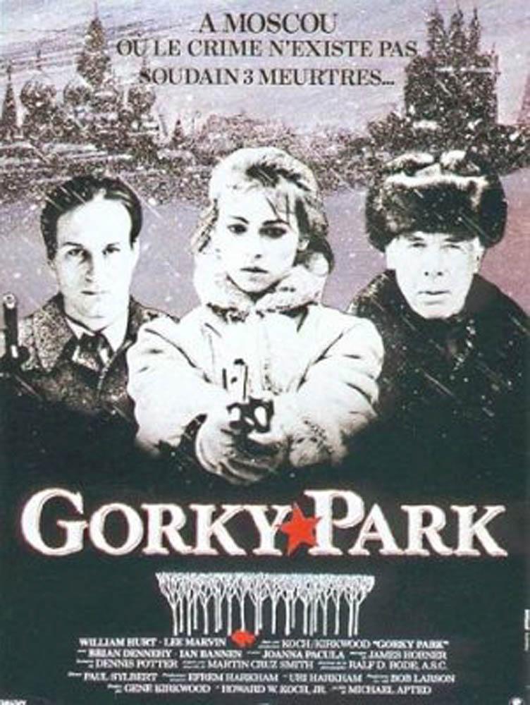 Gorkypark1