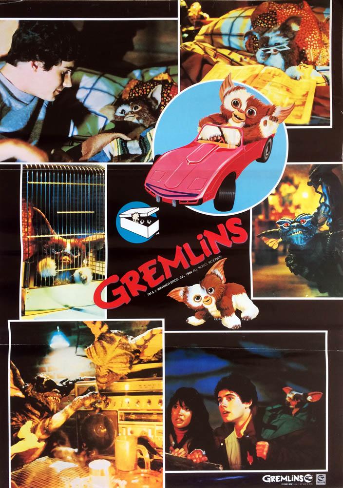 Gremlins124