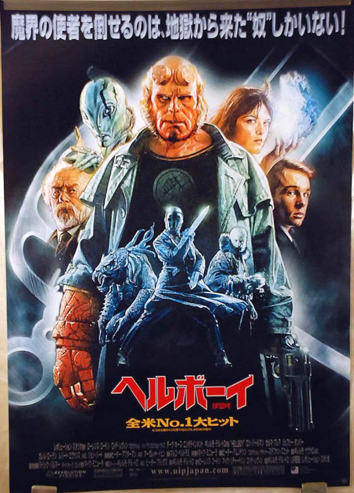Hellboy12