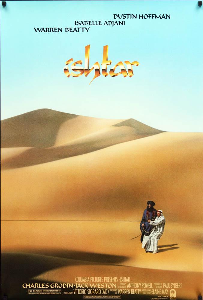 Ishtar2