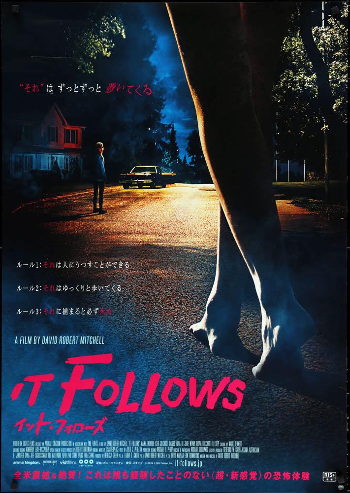 Itfollows2