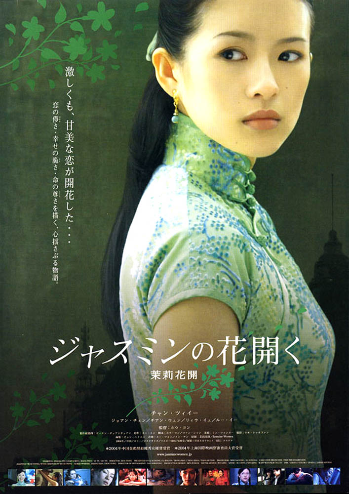 Jasmineflower1
