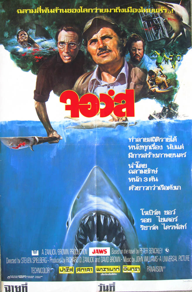 Jaws15