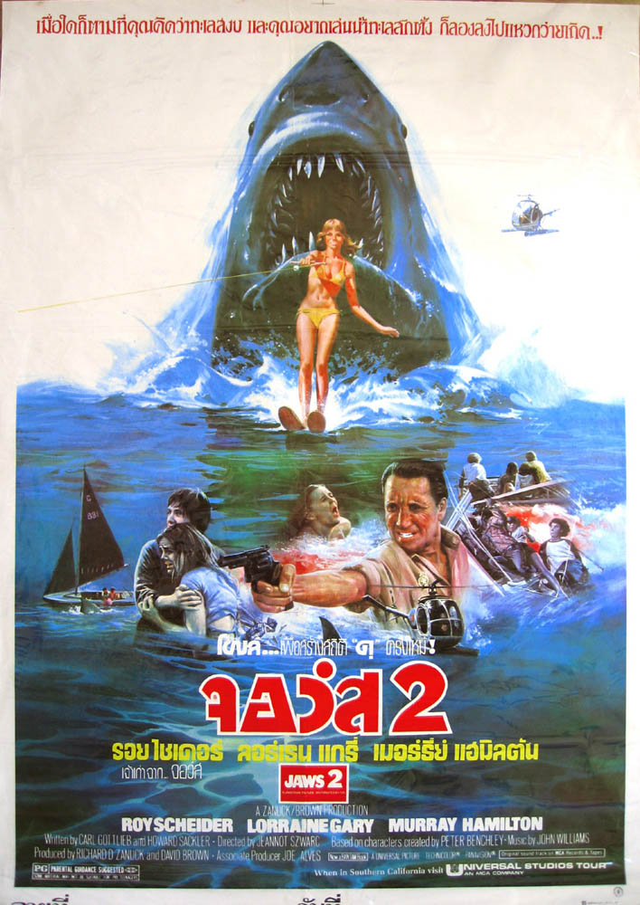 Jaws23