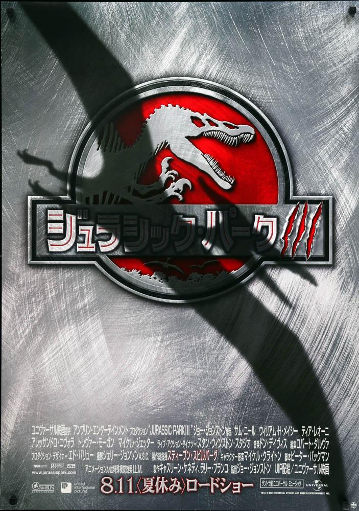 Jurassicpark38