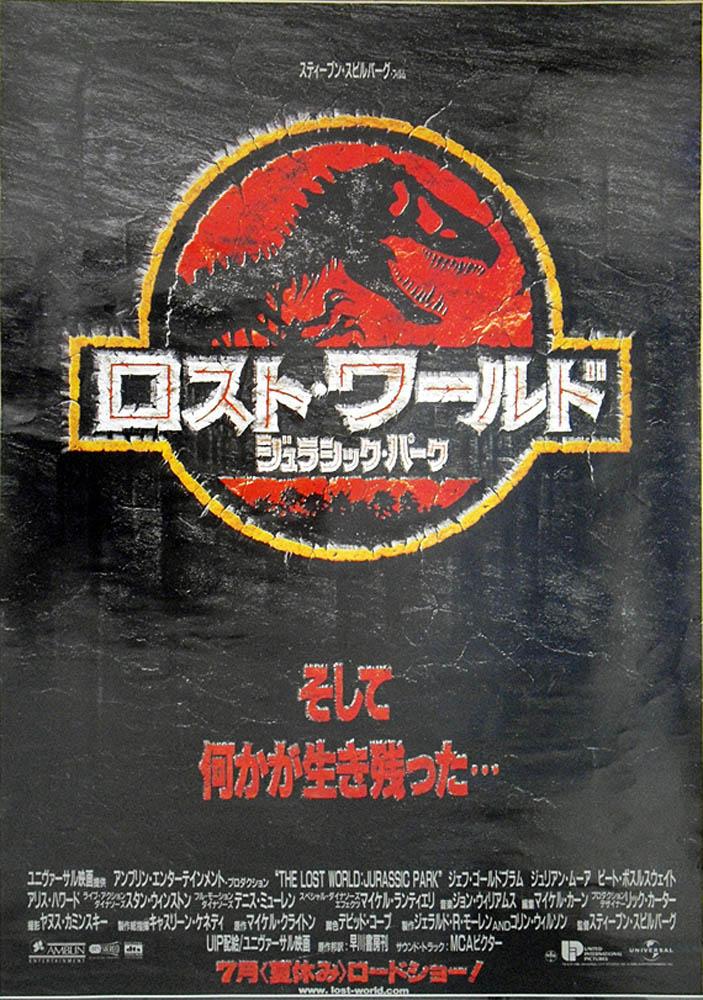 Jurassicparklostworld11