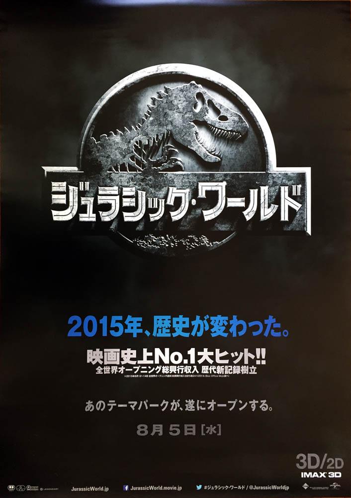 Jurassicworld9