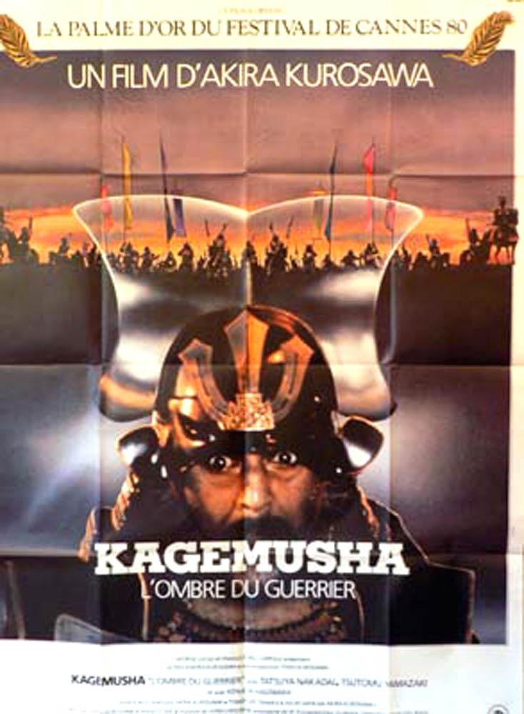 Kagemusha2