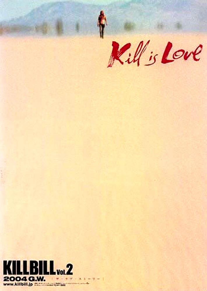 Killbill26