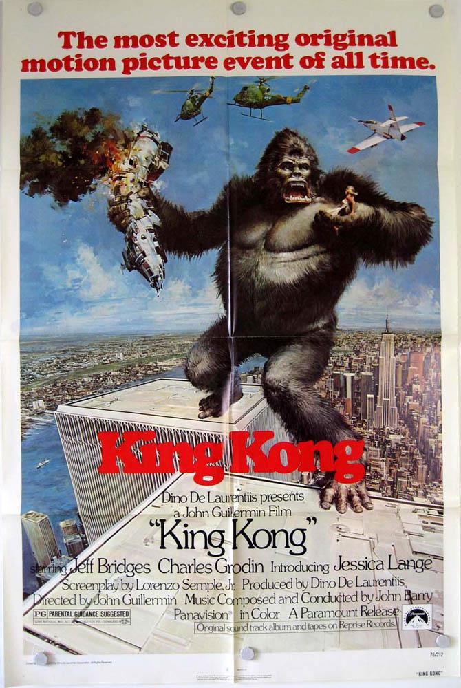 Kingkong12