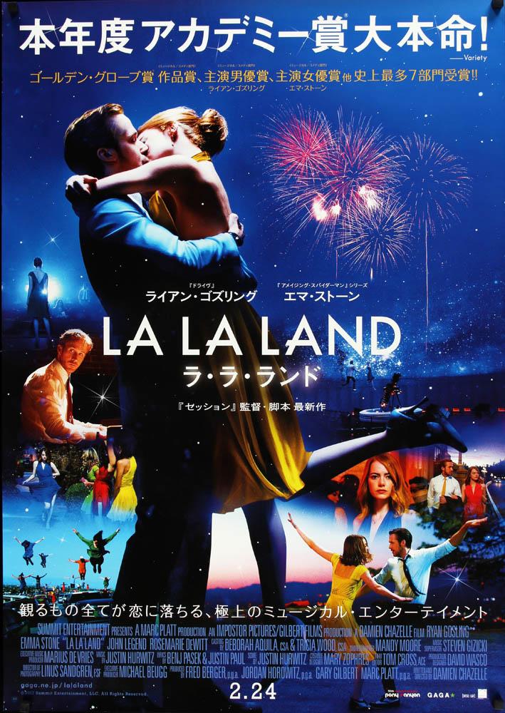 Lalaland21
