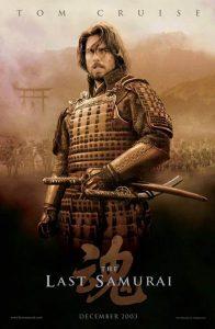 Lastsamurai4