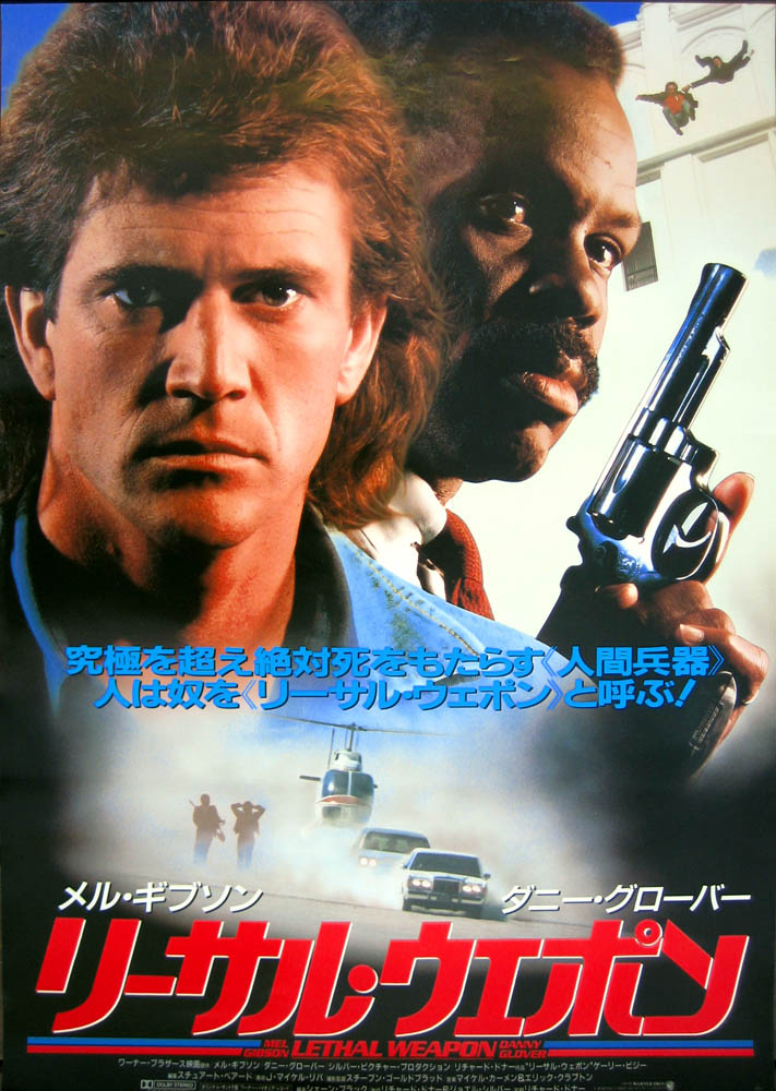 Lethalweapon12
