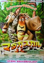 Madagascar8
