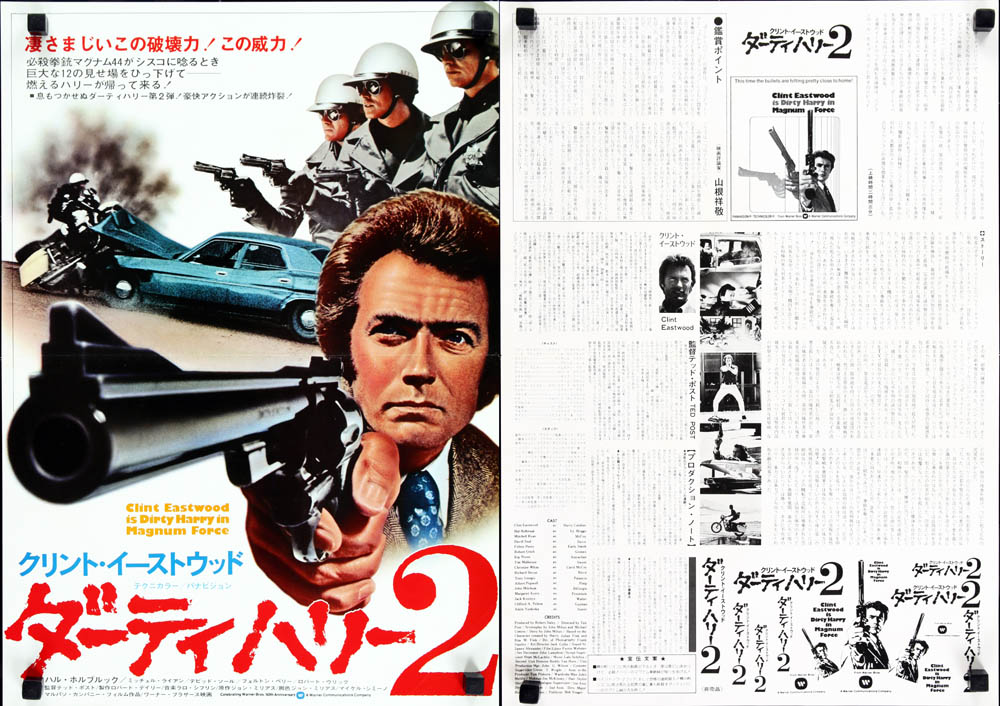 Magnumforce9