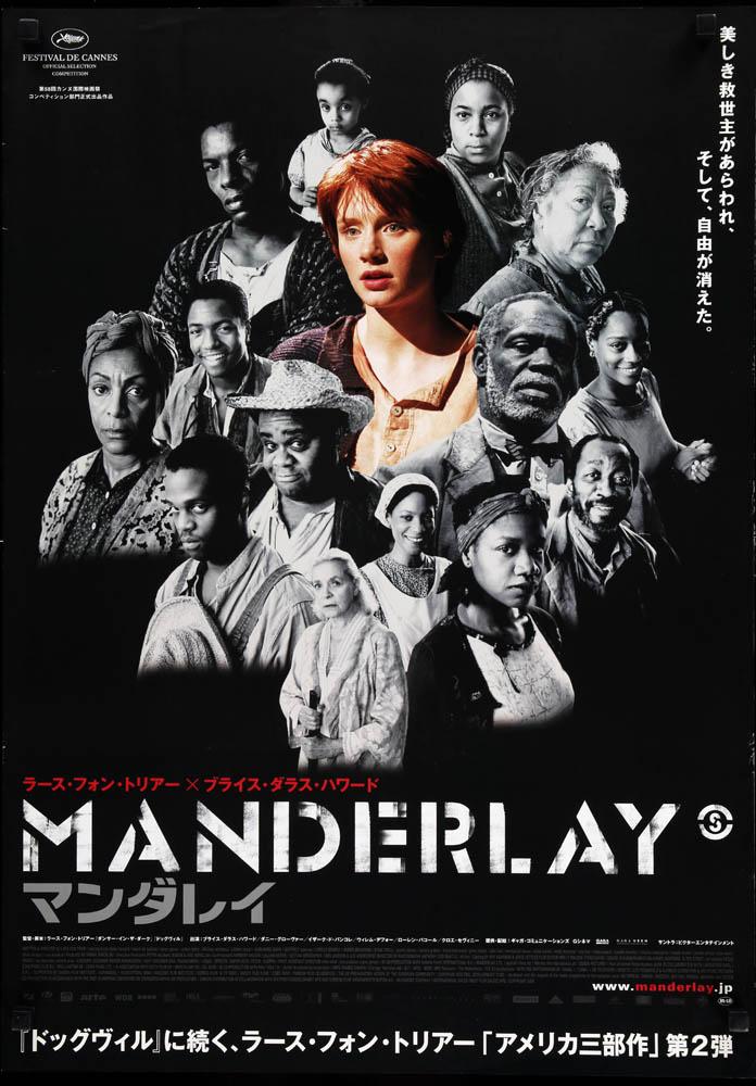 Manderlay1
