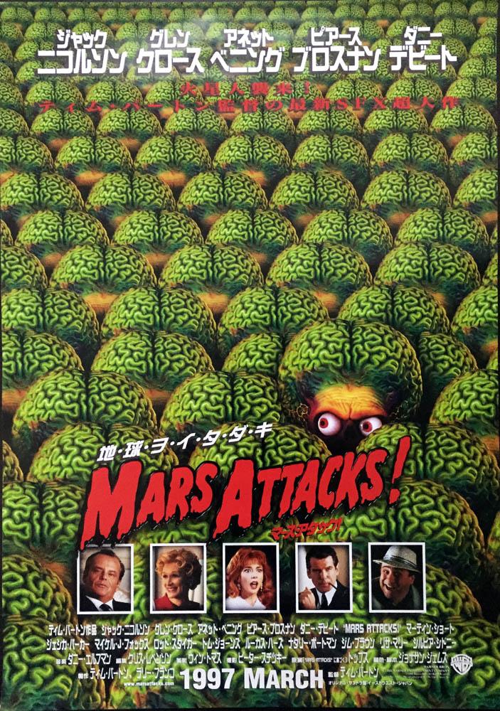 Marsattacks4