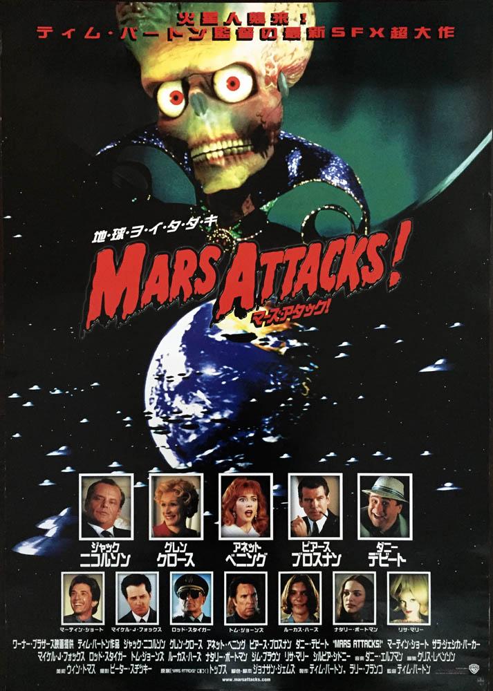 Marsattacks5